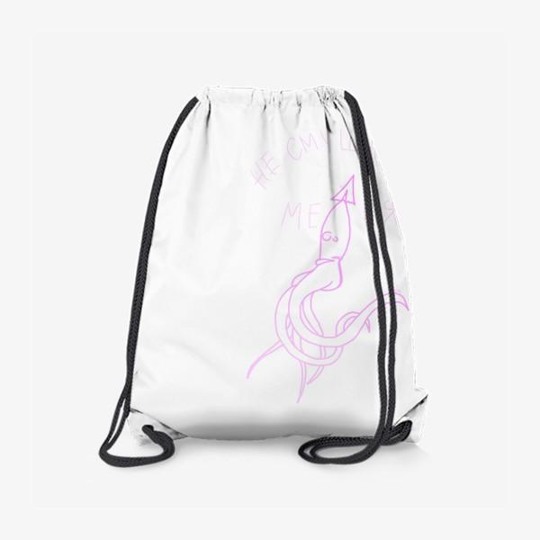 Рюкзак «Смущенный кальмар в розовых тонах»