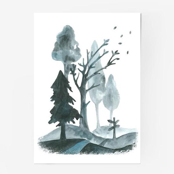Постер «Дорогами осени»