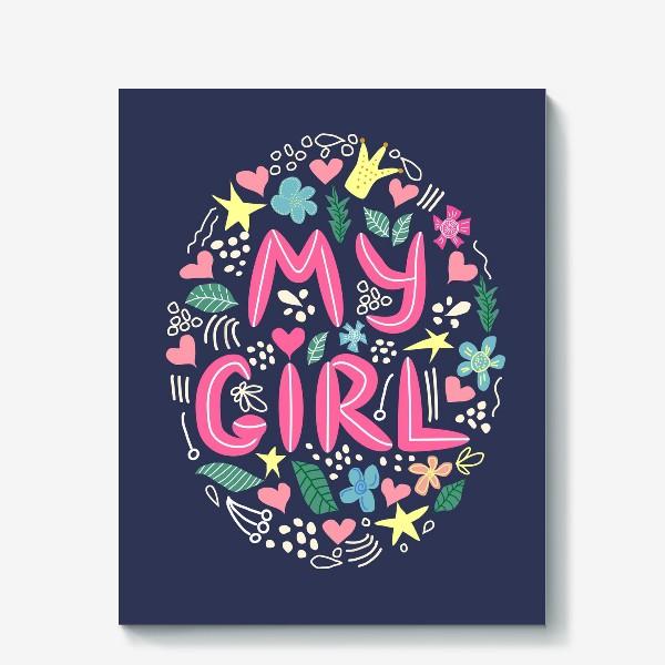 """Холст «Леттеринг """"Моя девочка"""" в сердечках и цветах на темном фоне»"""
