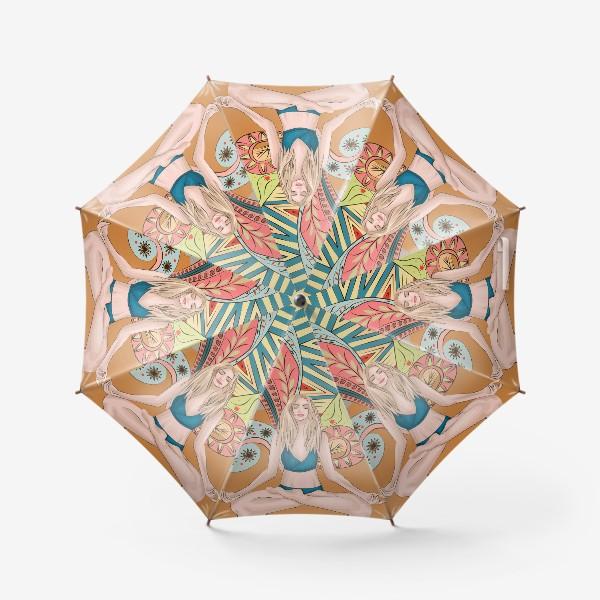 Зонт «Девушка йогиня, гармония»