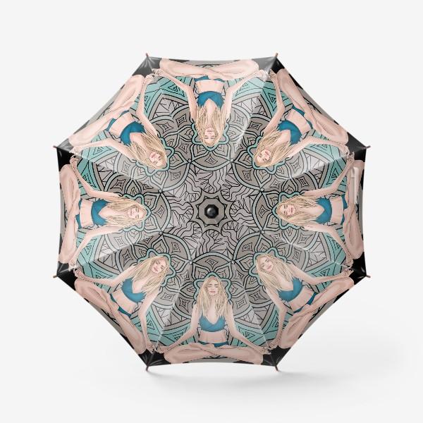 Зонт «Йога, девушка, мандала»