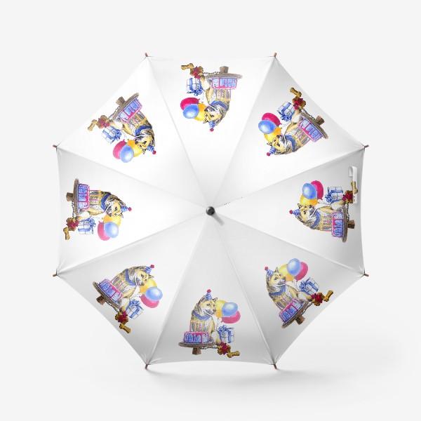 Зонт «Собака акиту ину празднует день рождения»