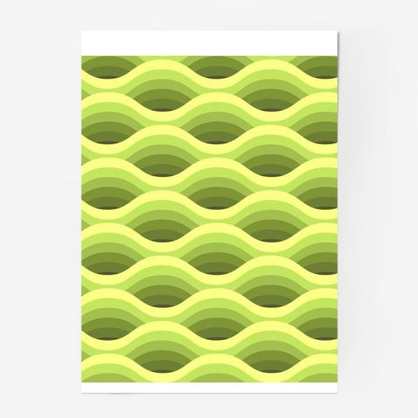 Постер «Зеленые волны»