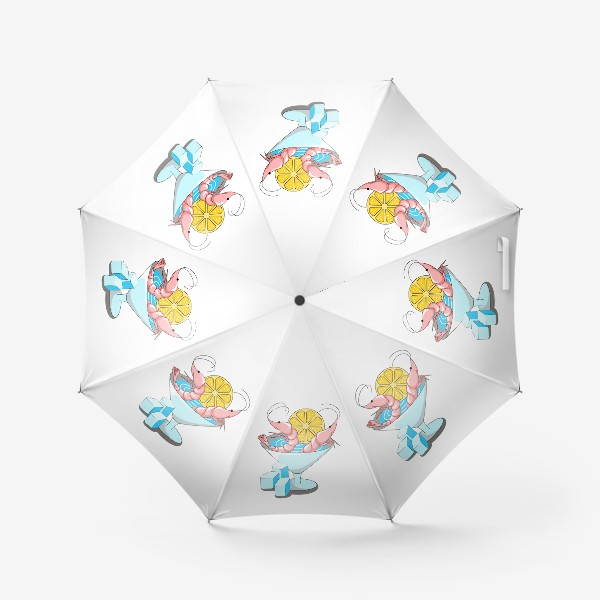 Зонт «Креветки в бокале»