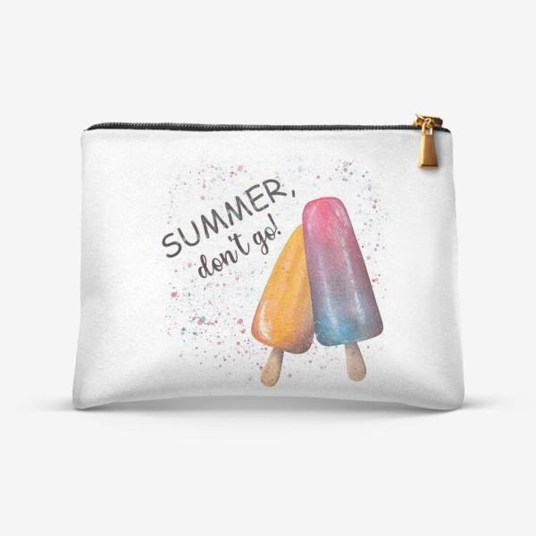 Косметичка «Summer. Лето. Мороженое»