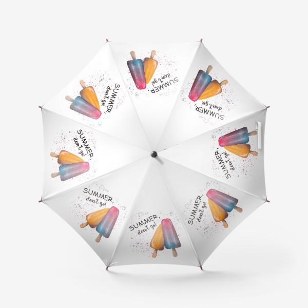Зонт «Summer. Лето. Мороженое»