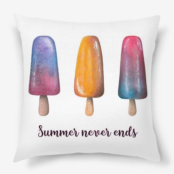 Подушка «Мороженое. Лето. Summer»