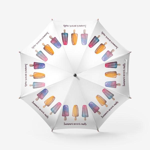 Зонт «Мороженое. Лето. Summer»