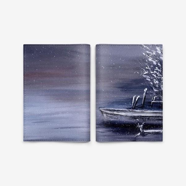 Обложка для паспорта «Зимний пейзаж озеро и лодка»