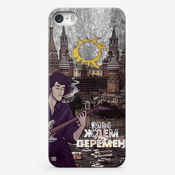 Чехол iPhone «Виктор Цой. Мы ждём перемен»
