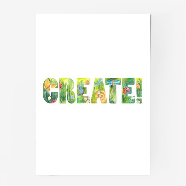 Постер «Твори! (Create!)»