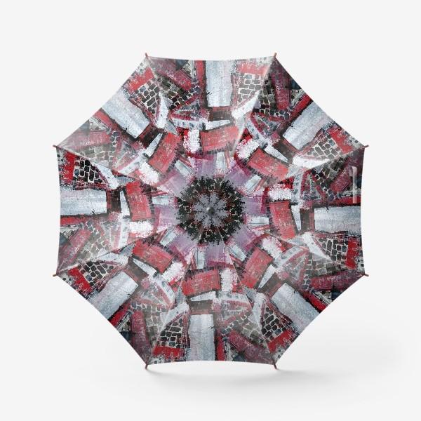 Зонт «Проекция Отсутствия №32»