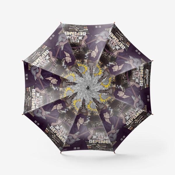 Зонт «Виктор Цой. Мы ждём перемен»