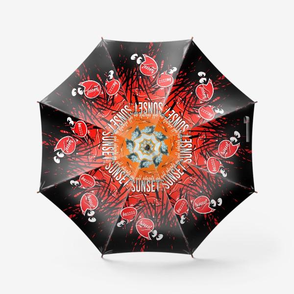 Зонт «ВСЕ НАЧИНАЕТСЯ НА ЗАКАТЕ»