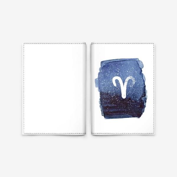 Обложка для паспорта «Овен. Акварельный космос»