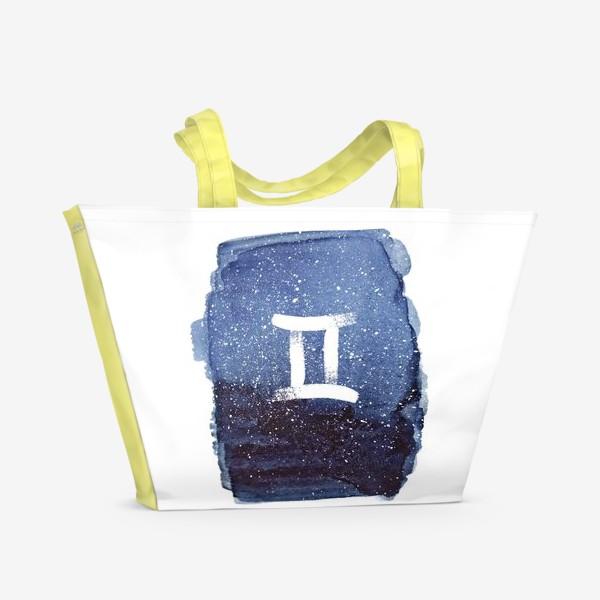 Пляжная сумка «Близнецы. Акварельный космос»