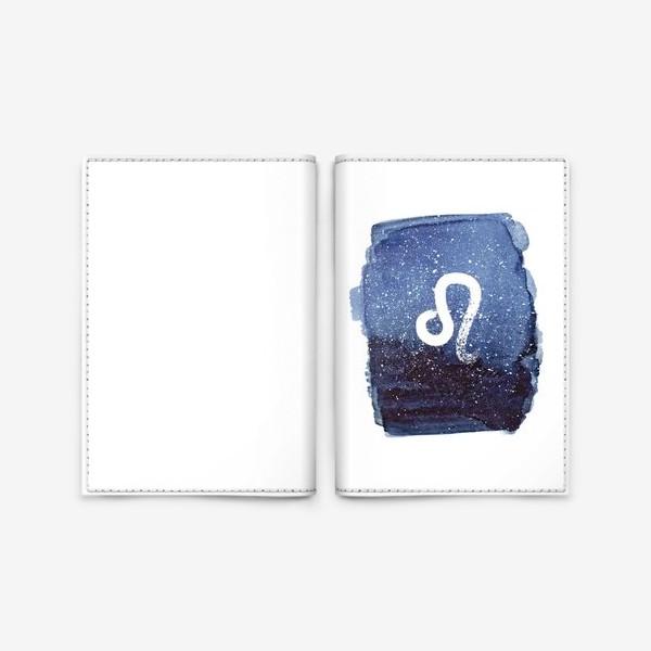 Обложка для паспорта «Лев. Акварельный космос»