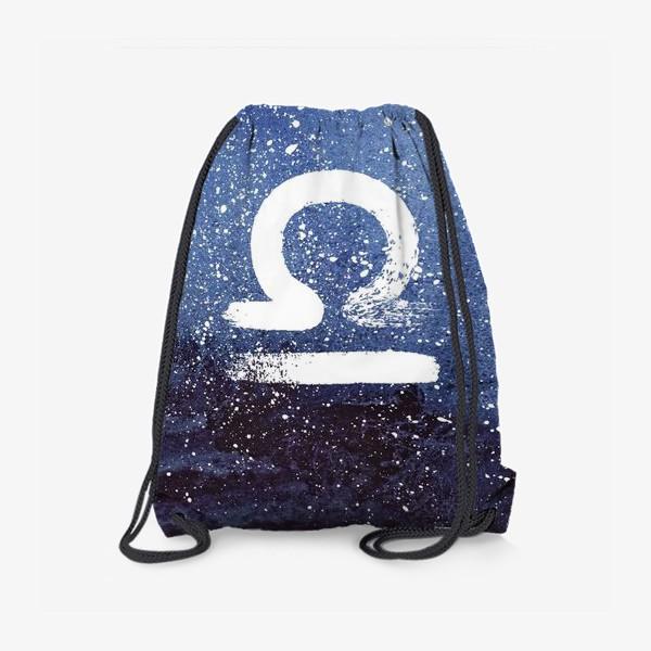 Рюкзак «Весы. Акварельный космос»