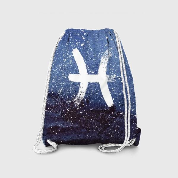 Рюкзак «Рыбы. Акварельный космос»
