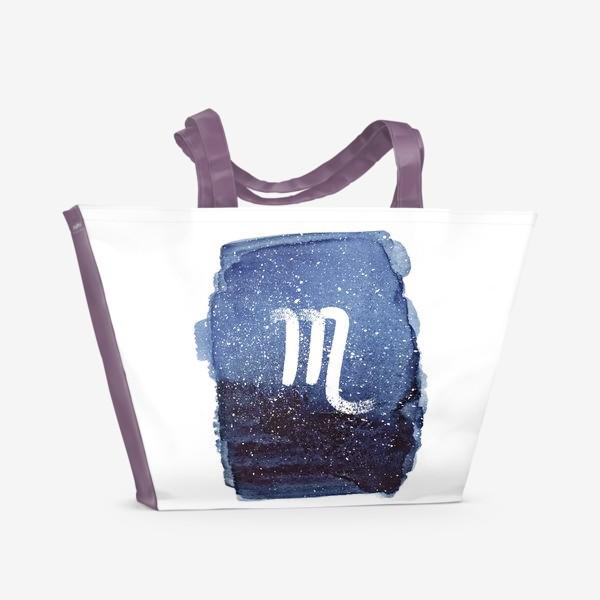Пляжная сумка «Скорпион. Акварельный космос»