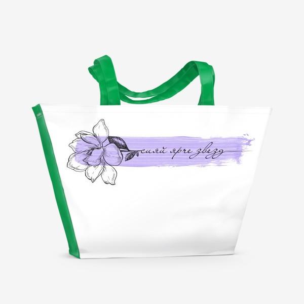 Пляжная сумка «Сияй ярче звезд»