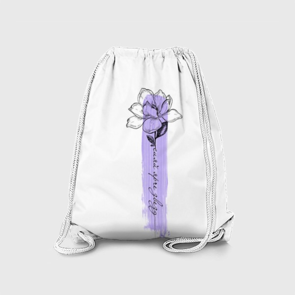 Рюкзак «Сияй ярче звезд»