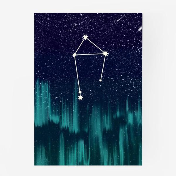 Постер «Зодиак Весы. Северное сияние»