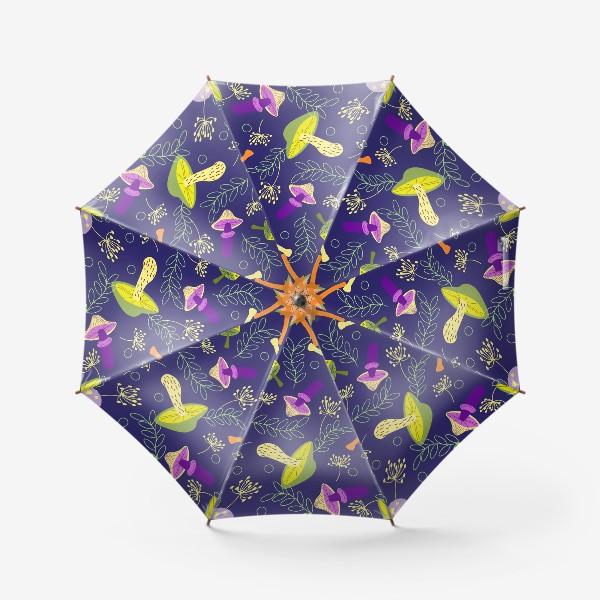 Зонт «Волшебные грибы»