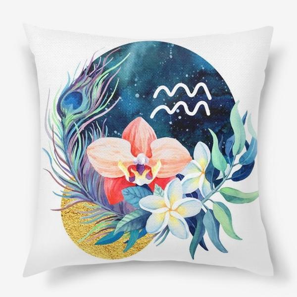 Подушка «Подарок для ВОДОЛЕЯ Тропические цветы»