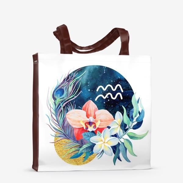 Сумка-шоппер «Подарок для ВОДОЛЕЯ Тропические цветы»