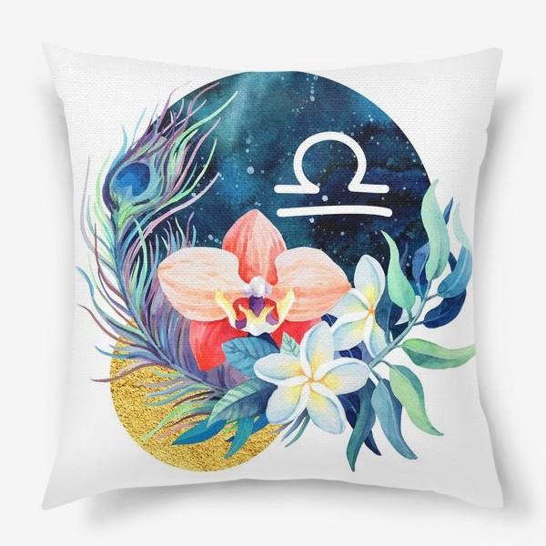 Подушка «Подарок для ВЕСОВ Тропические цветы»