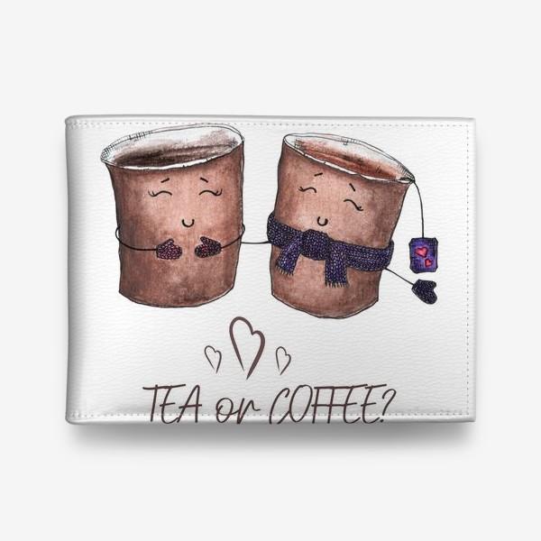 Кошелек «Дуэт стаканчиков - чай или кофе?»