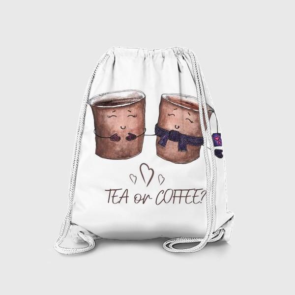 Рюкзак «Дуэт стаканчиков - чай или кофе?»