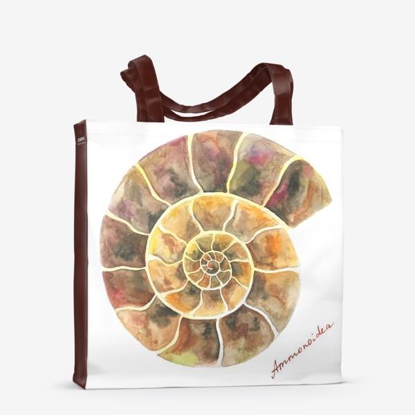 Сумка-шоппер «Аммонит, доисторическая улитка»