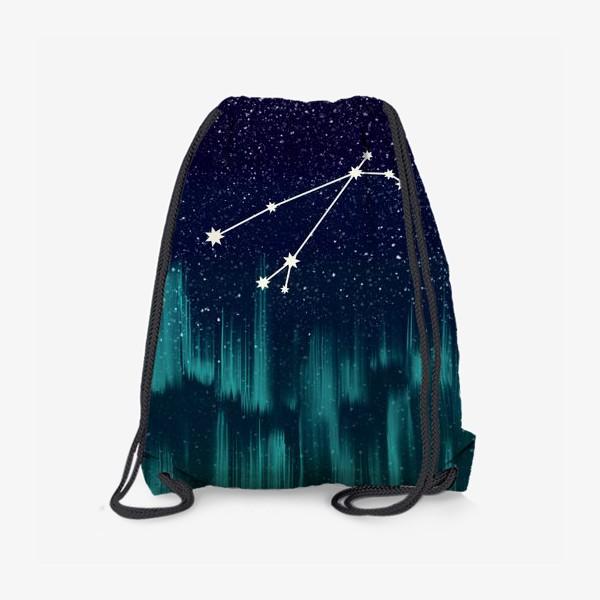 Рюкзак «Зодиак Овен. Северное сияние»