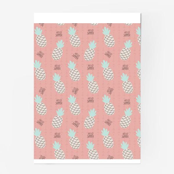Постер «паттерн с ананасами в стиле дудл на розовом фоне »