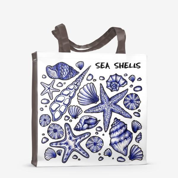 Сумка-шоппер «Морские ракушки»