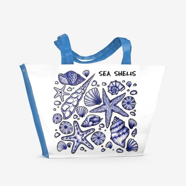 Пляжная сумка «Морские ракушки»