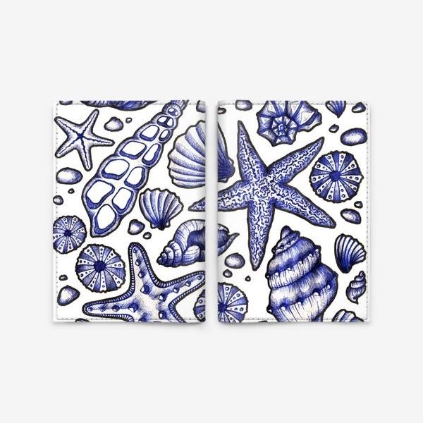 Обложка для паспорта «Морские ракушки»