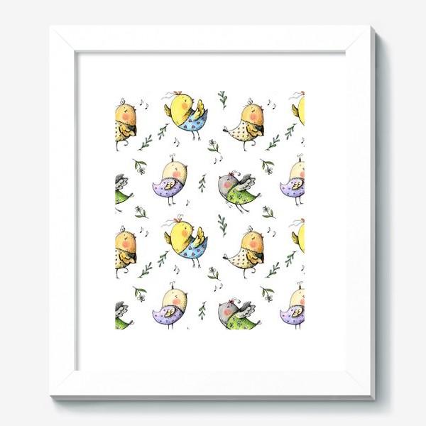 Картина «птички-невелички»