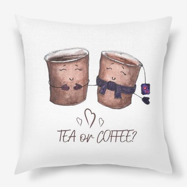 Подушка «Дуэт стаканчиков - чай или кофе?»