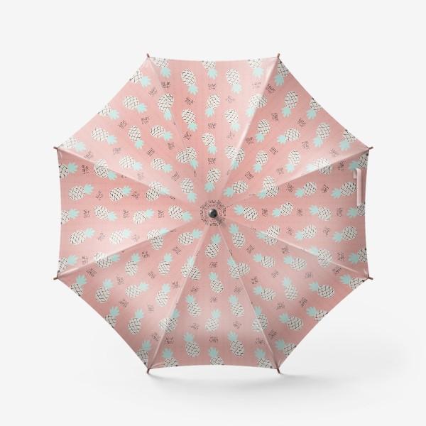 Зонт «паттерн с ананасами в стиле дудл на розовом фоне »
