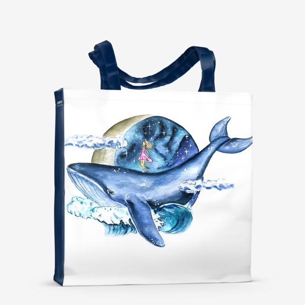 Сумка-шоппер «космос и кит»