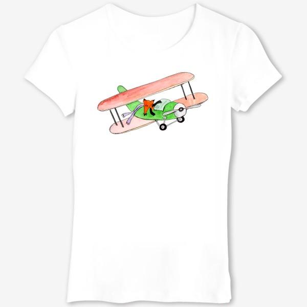 Футболка «Лис в самолете. Помаши ручкой проблемам!»