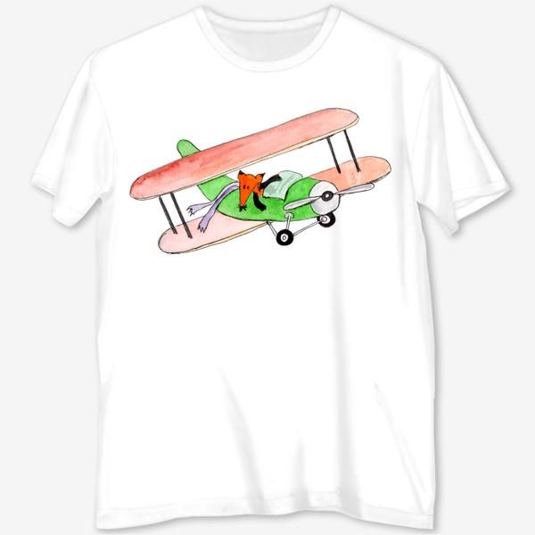 Футболка с полной запечаткой «Лис в самолете. Помаши ручкой проблемам!»