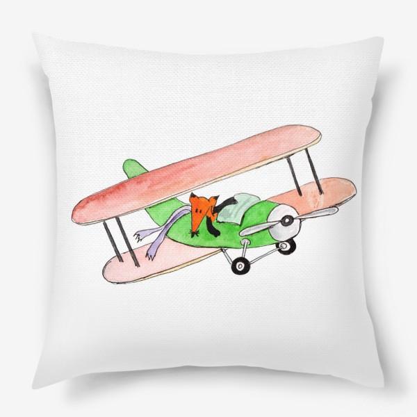 Подушка «Лис в самолете. Помаши ручкой проблемам!»