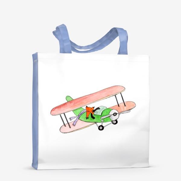 Сумка-шоппер «Лис в самолете. Помаши ручкой проблемам!»