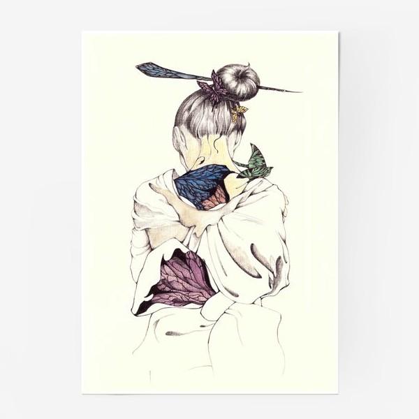 Постер «Баттерфляй»