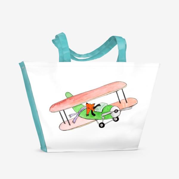 Пляжная сумка «Лис в самолете. Помаши ручкой проблемам!»