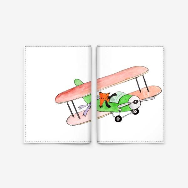 Обложка для паспорта «Лис в самолете. Помаши ручкой проблемам!»